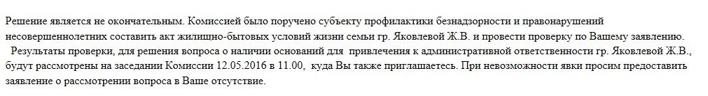 krym0022