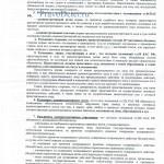 krym0016-2