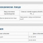 krym-feo-12-81-2015-1