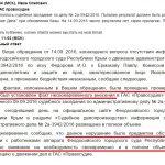 feo-gas-zayavl-2